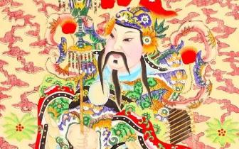 13个关于春节的知识 邯郸人你未必知道!
