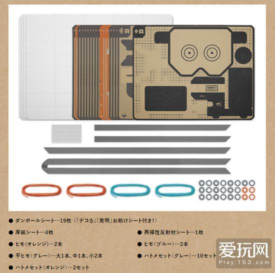 爱玩游戏早报:任天堂发布NS主机折纸互动周边LABO