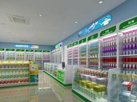 春节假期 城区部分药店将缩短营业时间