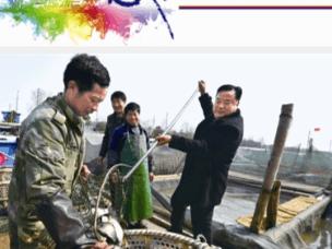 """""""鱼大王""""姜宗洪:艰苦创业 关心困难群体助力文化建"""