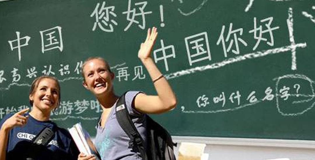 爱尔兰拟将汉语引入高考外语科目 2022年正式开