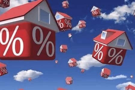 年关将至 房贷额度吃紧利率上涨