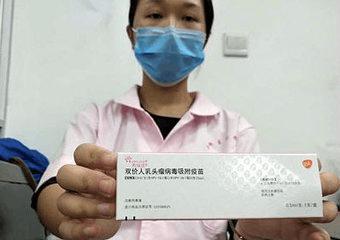 宫颈癌疫苗投放潜江半月无人接种 市民持观望心态
