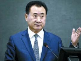 王健林旗下万达物业20亿出售,今年出售资产已套现650