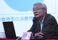 许智宏:转基因在内的分子育种是农业发展的未来