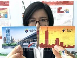 """深圳通变身""""全国通"""" 可刷近200个城市的公交!"""