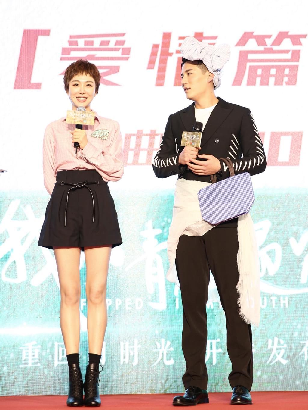 姜妍出席《我的青春遇见你》发布会