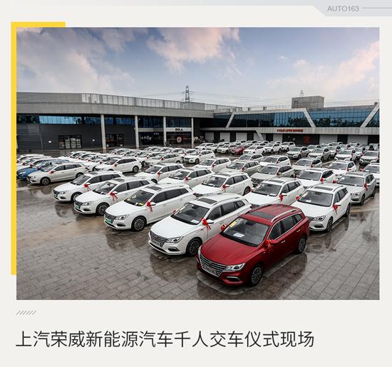 俞经民:自主研发三电核心技术 不怕与新势力竞争