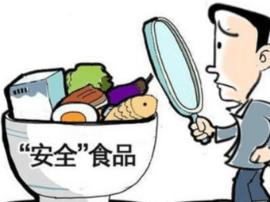 运城市食安办督查稷山县2017年上半年食品安全工作