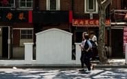 """上海街头景观墙形似""""墓碑"""""""