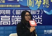泰国皇家理工大学刘燕:学费每年只需4万人民币