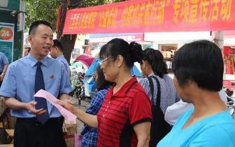 防城港市检察机关公益诉讼专项宣传活动圆满结束