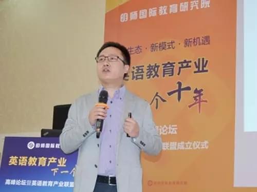 明师国际教育国际项目负责人 王鑫