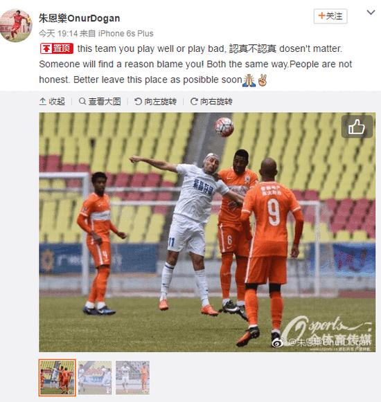 要出事?中甲1队球员连反水 台湾球员:赶紧走!