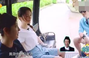 赵薇班主任爆料:黄渤读书那会就想演帅哥