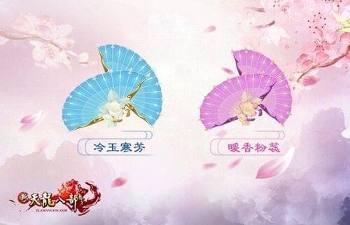 """《天龙八部》""""缘定今生""""活动浪漫开启"""