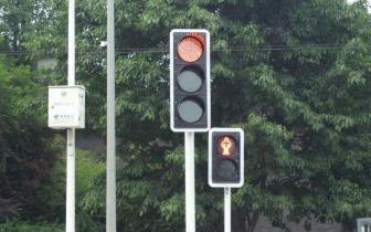 人行道红绿灯为什么嘟嘟响个不停?