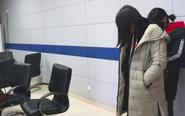 靖江2名少女任性离家 警方全城搜寻