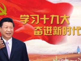 运城市委书记刘志宏:大兴调研之风 深度研究工作