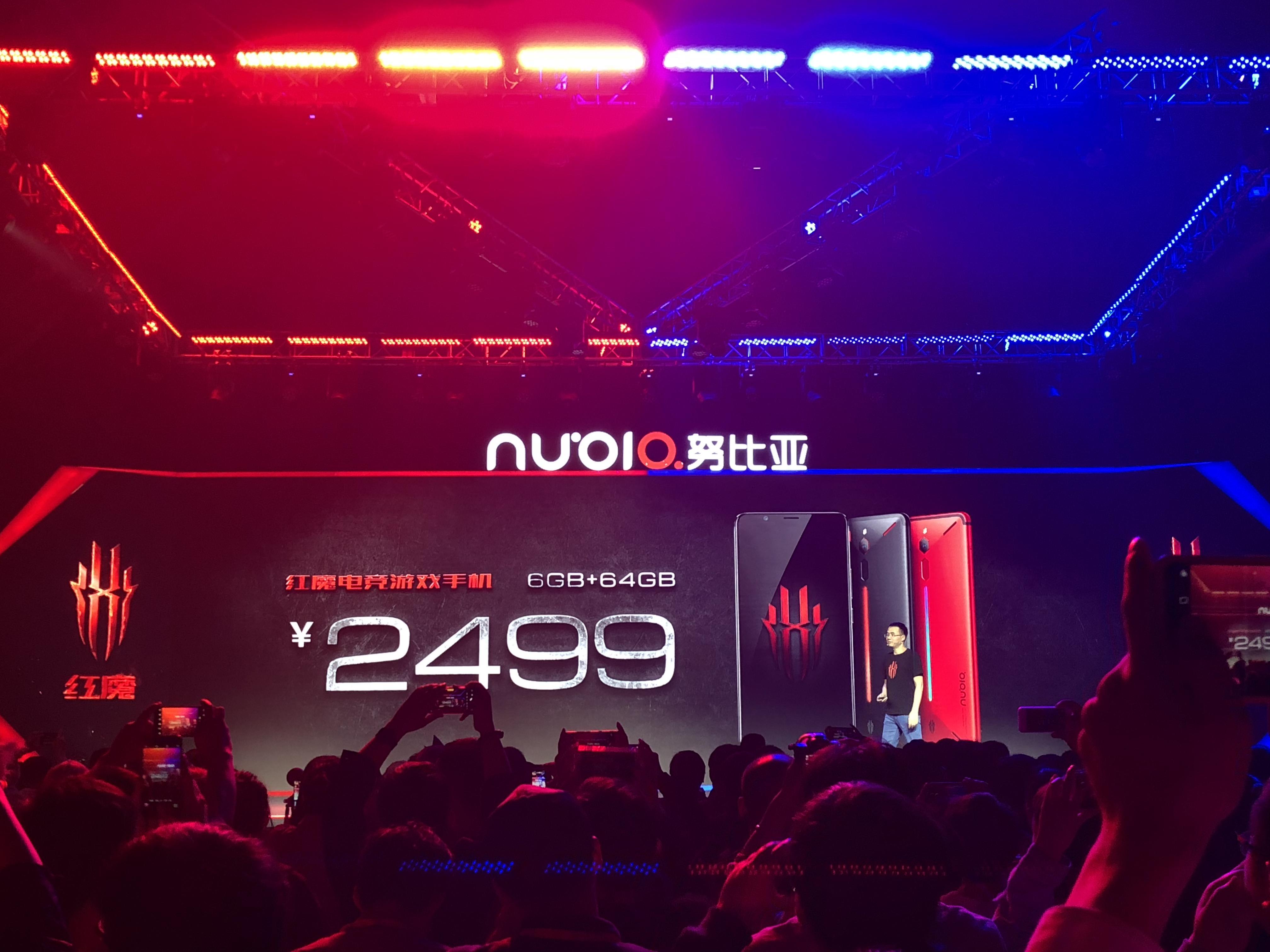"""努比亚发布电竞游戏手机""""红魔"""",售价2499起"""