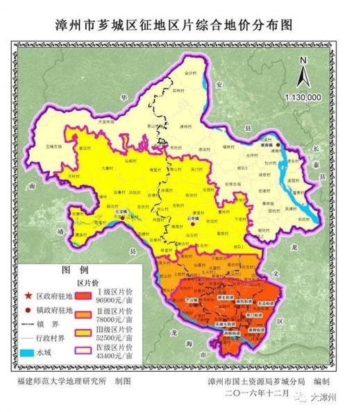 漳州芗城区最新征地标准:最高达96900元/亩
