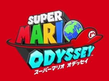 任天堂E3计划公开 将展示《超级马里奥 奥德赛》