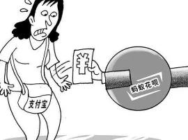 """轻信利用""""花呗""""套现 太原女子想占便宜反被骗"""