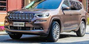 中国特供 Jeep大指挥官国产7座版