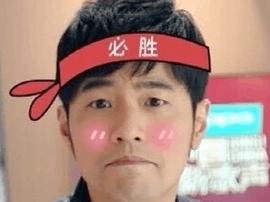 台湾年度最赚钱歌手TOP5 周杰伦10亿台币称霸