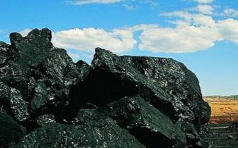 煤炭市场回暖 兰太实业拟出售多年未建成煤矿