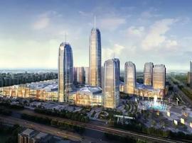 全球最大世界贸易中心落户南岗开发区农博商圈
