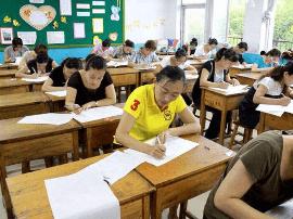 山西中小学教师资格考试于9月5日开始网上报名