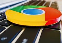 """谷歌叫停Chrome浏览器""""挖矿""""功能扩展应用"""