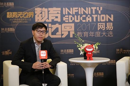 集思学院CEO沈聪:提升学生的核心竞争力