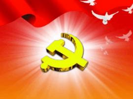 灵宝市举办学习党的十九大精神专题报告会