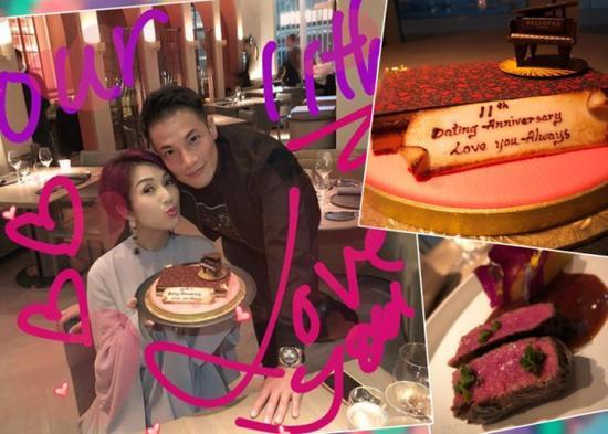 丁子高庆祝相恋11周年 杨千嬅嘟嘴卖萌蛋糕很吸睛