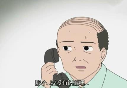 每日轻松一刻:啥?马蓉她妈和宋喆他爸结婚了!