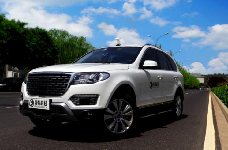 又一自动驾驶玩家入局 领骏科技发布量产级L4无人车