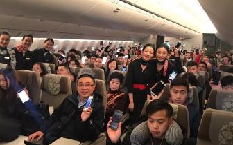 坐飞机玩手机 这些重要问题一定要了解