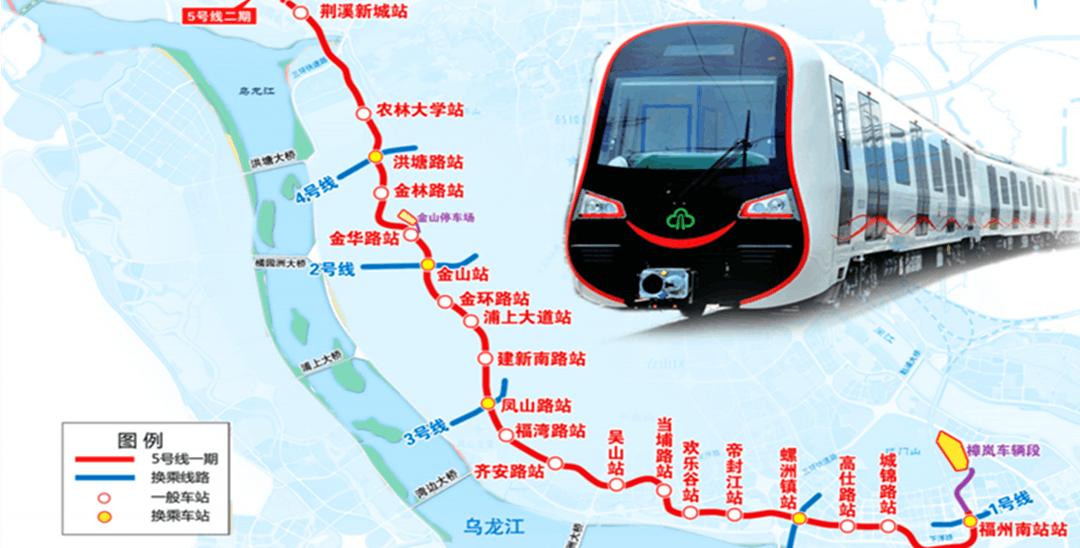 地铁5号线已有3个站点进场施工