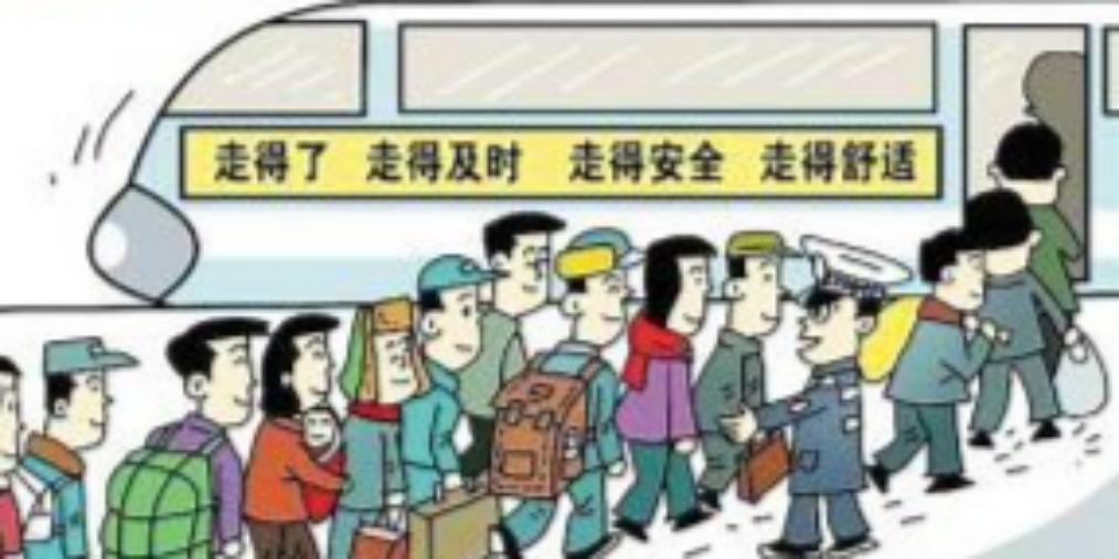 公安部发布2018年春运交通安全预警