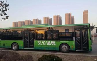 长治市1路换新车了12米大公交速来围观!