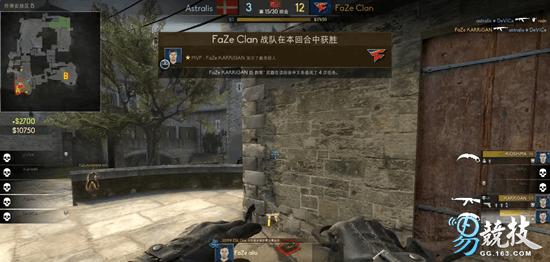 完成复仇 FaZe战胜A队挺进CS:GO悉尼站决赛