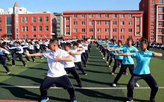 教育部认定!河北23中小学成特色学校 邯郸2所
