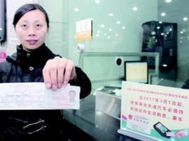 汽车票实名首日 青岛600余旅客开临时证明