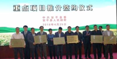 安平被定为国家级外贸转型升级示范基地