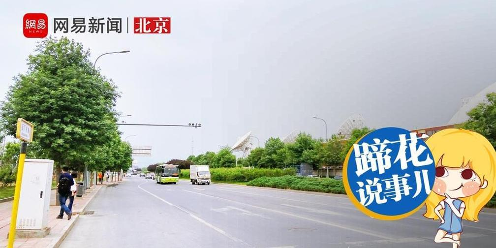 今早后厂村路红绿灯坏了也是百度调教的吗?
