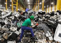 美国家庭年均扔80公斤电子垃圾,相当于400部iPh