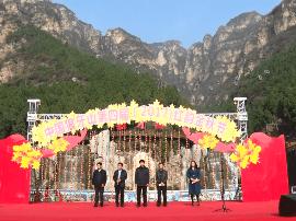 视频:易县狼牙山第四届红韵金秋节盛装启幕