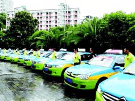 今年168辆出租车免费接送高考生
